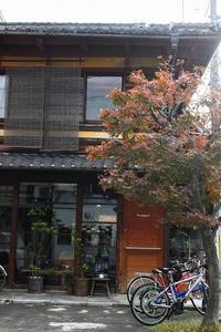京都カフェめぐり 喫茶 フランジパンニ - 暮らしを紡ぐ