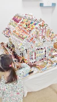 KITAの大きな手作りヘクセンハウス&怪我で呼び出し☆ - ドイツより、素敵なものに囲まれて②