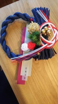 2017.12/8 atelier149さんのしめ縄飾りに参加しました♪ - 山口県下関市 の 整理収納アドバイザー           村田さつき の 日々、いろいろうろうろごそごそ
