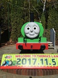 遊園地デビューにおすすめのトーマスランド♪ - 子どもと暮らしと鉄道と