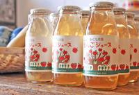 無添加 りんごジュース / おぐら農園 - bambooforest blog