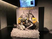 「ローガン・ラッキー」第30回東京国際映画祭 - ここなつ映画レビュー