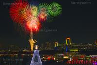 お台場冬の花火 - 風景写真家 鐘ヶ江道彦のフォトブログ