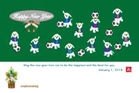 サッカーファンのための年賀状⚽️ 戌年2018🎍 - ジルとチッチの素材ボックス