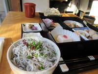 【あら珠】鶴岡八幡宮すぐ近くの料理屋で「弁慶」+お蕎麦 - お散歩アルバム・・Sandwich Days