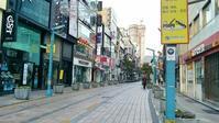 南浦洞  PARIS BAQUETTE &釜山タワー - 晴れ時々Seoul