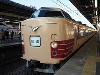 189系 M51編成 ホリデー快速富士山1号 - 風任せ自由人