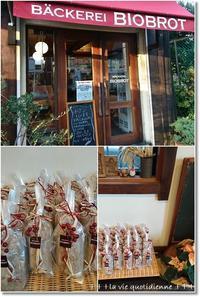 有名店のシュトレン2種と王子へのクリスマスプレゼント - 素敵な日々ログ+ la vie quotidienne +