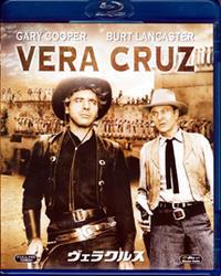 「ヴェラクルス」Vera Cruz  (1954) - なかざわひでゆき の毎日が映画三昧