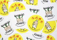 bambooforest Original Sticker designed by Qurover - bambooforest blog