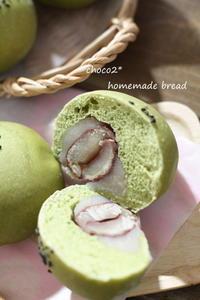 *りんご酵母渋皮煮入りのパン* - ちょこちょこ*homemade Life