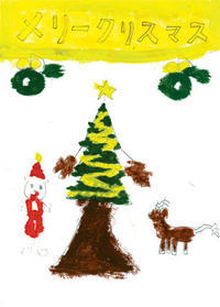 クリスマスカード - 絵画教室アトリえをかく
