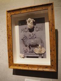 第20回 「Noely Bear & Friends 作品展」 - 動物・テディべア 時々 パリの街角動物