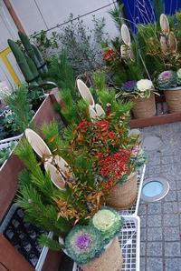 木花花遊び11月ご報告 - 花と暮らす店 木花 Mocca