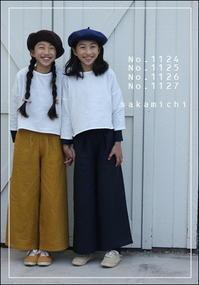 No.1123 ~ No.1128 双子服と母服 - sakamichi