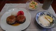 椎茸の肉詰め、ポテトサラダ / 自分へのプチご褒美 - shigejirouのひとりごと