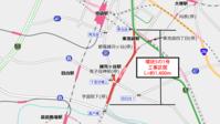 環状5の1号線(雑司ヶ谷)進捗状況2017 - 俺の居場所2