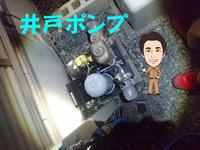 動いていない - 西村電気商会 東近江市 元気に電気!