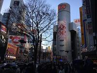 12月11日(月)の109前交差点 - でじたる渋谷NEWS