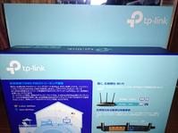 TP-LINKの無線LANルータを買った話 - まったりめもりーず