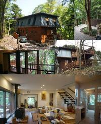 山を楽しむ別荘・海を楽しむ別荘 - アトリエMアーキテクツの建築日記