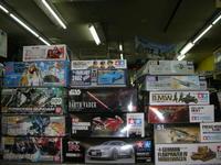 2017年12月12日の入荷品 - 模型の国トヤマの店主日記 (宮崎県宮崎市)