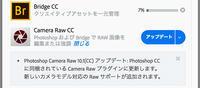 Adobe Camera Raw 10.1  リリース!新機能あり!(Lightroom Classic CC7.1 現像モジュール) - Lightcrew Digital-Note