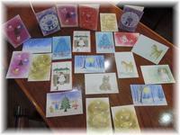 キラキラクリスマスカード★ - 居空間RoCoCo