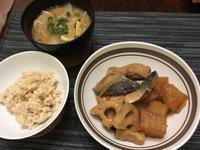 コチュジャン味噌煮 - HAMAsumi-Life