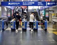 「江戸撮り歩記」モノレール浜松町駅 - HIMICO - FINDER