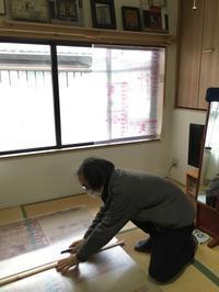 『京都の一軒家を少しでも暖かくする試み:簡易二重窓作り・その1』 - NabeQuest(nabe探求)