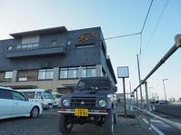 2017.08.19 北海道の旅87 氷雪の門と(ジムニー車中泊) - ジムニーとピカソ(カプチーノ、A4とスカルペル)で旅に出よう