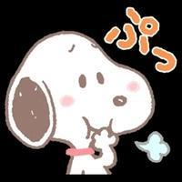 出た〜 - 雑穀ブログ