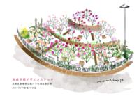 駒場野公園バラ花壇の拡張 - 駒場バラ会咲く咲く日誌