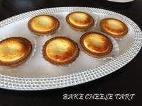 ベイク(海老名)チーズタルト - 小料理屋 花