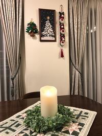 クリスマスの飾りその3 - まましまのひとり言