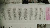 ちょっと前の気になった記事 - 翻訳に理論なんてあったの?