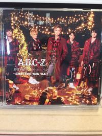 明日発売のA.B.C-ZのCD&DVDが届きました!!!! - go!go!ミシンクラブ