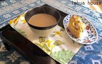 ある冬の朝に一杯のコーヒーに元気をもらったという出来事   2017 - Hawaiian LomiLomi ハワイのおうち 華(レフア)邸