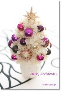 クリスマスツリー* アレンジ - Flower letters
