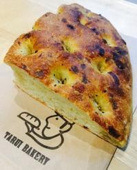 タルイさんでパンごパン - NO PAN NO LIFE