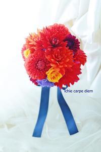 ラウンドブーケ秋のダリアのブーケ、シェ松尾松濤レストラン様へ - 一会 ウエディングの花