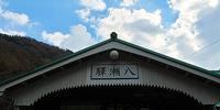 7月21日 叡山電鉄八瀬比叡山口駅 「えいでん夏祭り」にて盆ラマワークショップ - 鉄道少年の日々