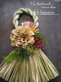 和モダンな【お正月飾り】お気に入りをみつけてね - ルーシュの花仕事