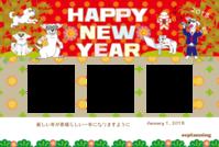 和風の犬のイラスト写真フレーム年賀状 - ジルとチッチの素材ボックス