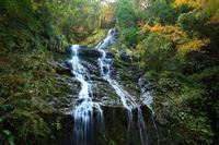飛竜の滝 - 彩