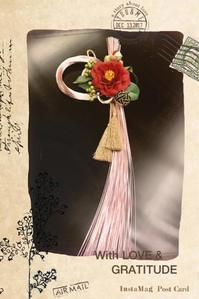 しめ縄飾り - Rico 花の教室