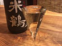 ほっこりするなら / ト18食堂 / 聖天通 - COCO HOLE WANT WANT!