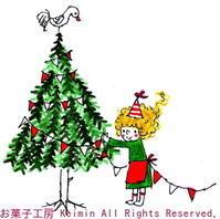 クリスマスケーキのご予約続々と(*^^*) - 『小さなお菓子屋さん Keimin 』の焼き焼き毎日