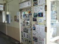 マルトマ食堂その84 (ホッキラーメン 塩) - 苫小牧ブログ